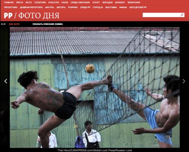 Thet Htoo:ZUMAPRESS.com