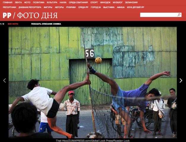 Thet Htoo:ZUMAPRESS