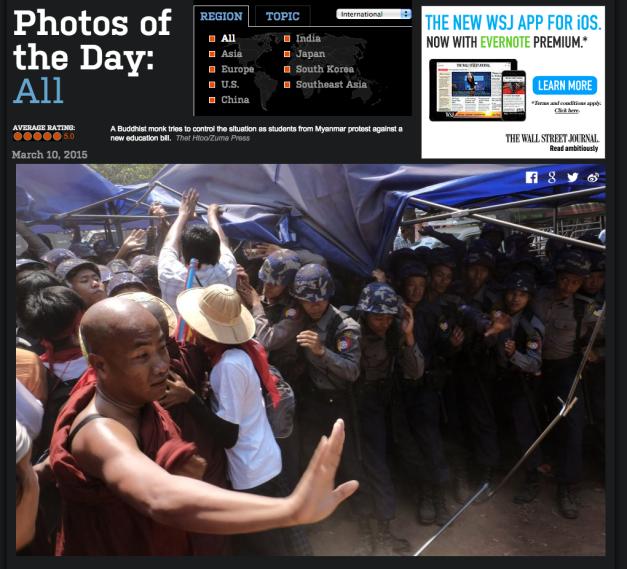 Thet Htoo:Zuma Press