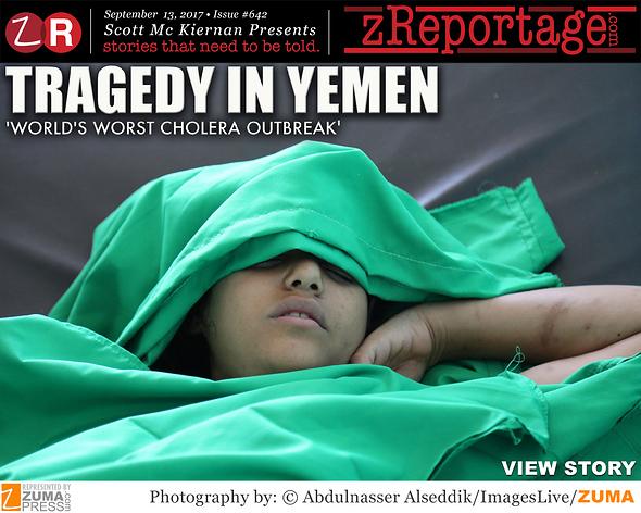 Tragedy In Yemen