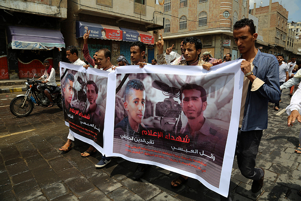 .Two photojournalists are killed while covering the fighting in Taiz, Yemen