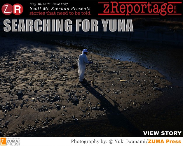 Searching For Yuna