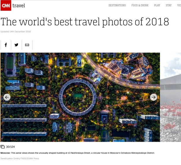 Screen Shot 2018-12-17 at 3.50.13 PM