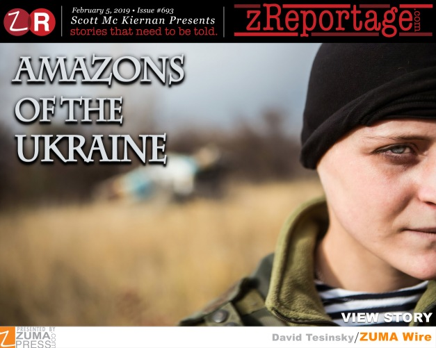 Amazons of the Ukraine