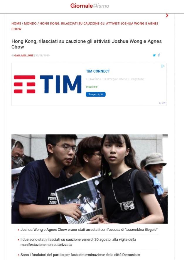 USED_giornale_italia_joshua & agnes arrested_20190901hk_liau chung ren_.jpg